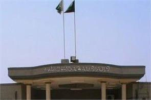 pakistan court government officials