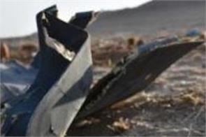 canada  helicopter crash