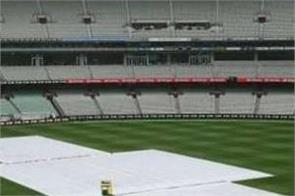 melbourne cricket ground  rain  practice session  canceled  indian team