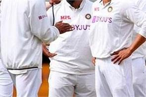 indian team corona test report