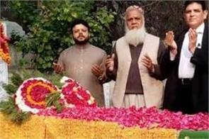 dulla bhatti mazar pakistan government