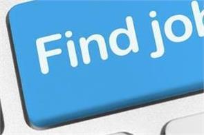 jkssb recruitment 2021 job