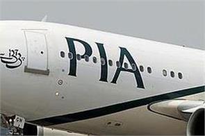 malaysia  pakistan international airlines