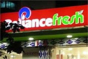 manager fined rs 5 lakh for selling substandard ghee in reliance store