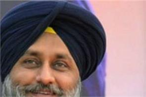 assembly elections candidate sukhbir badal