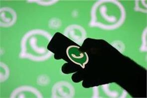 whatsapp preparing to impose a fine of 50 million euros in europe