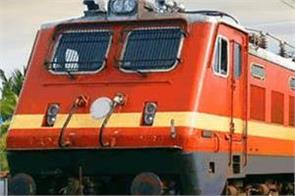 sarkari naukri railway recruitment 2021