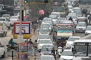 traffic police commissionerate jalandhar