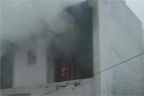 blast in gtb nagar home jalandhar