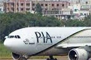 united nations pakistan airlines