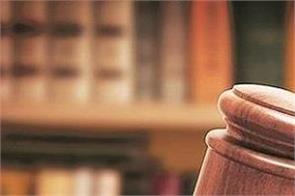 pakistan court two finger test