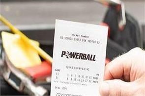 queensland tradie won  10 million powerball