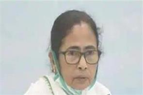 mamata banerjee announcement west bengal free corona vaccine