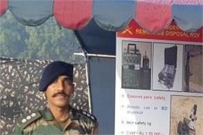 indian army captain weapons special equipment