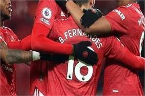 manchester united  premier league  win
