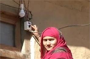 jammu kashmir village electricity people happy