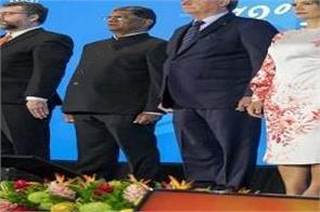 brazilian president jair bolsonaro indian embassy republic day