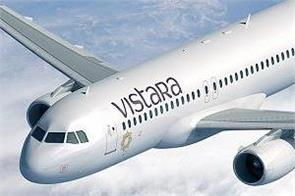 vistara sale get a plane trip for just rs 1299 today is your last chance