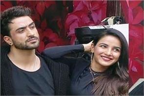 jasmin bhasin to reunite with aly goni on bigg boss 14