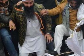 congress protest against modi government