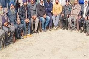 district level meeting of bku held to discuss tractor parade