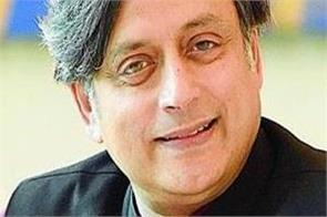 why not cancel the republic day celebrations this time tharoor