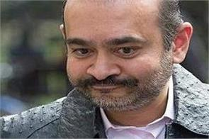 nirav modi s sister and brother in law become official witnesses