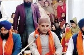 pakistan guru gobind singh ji prakash purab