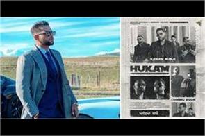 karan aujla hukam song leak