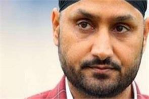 harbhajan singh yuvraj singh world cup indian cricket