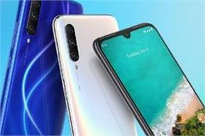 mi a3 android 11 update is bricking phones