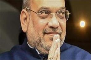 amit shah said that the police supported in every problem