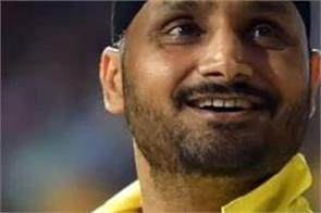 chennai super kings harbhajan singh contract end