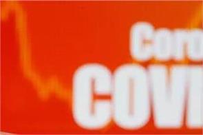 centre in talks to impose covid 19 cess