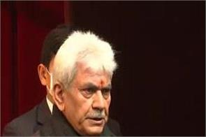jammu and kashmir manoj sinha gift industrial development plan