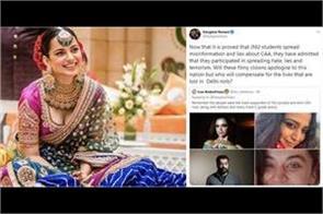 kangana ranaut call bollywood actors terrorists