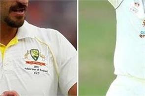 james pattinson  india vs australia  brisbane test