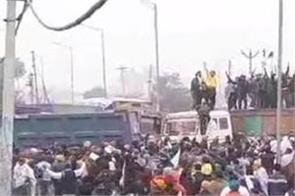 haryana clashes between farmers and police