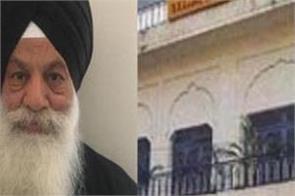 amritsar chief khalsa diwan president dictatorial attitude threat