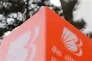 bank of baroda launches whatsapp banking