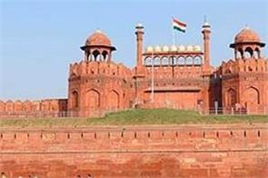 red fort closed for tourists due to bird flu