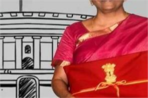 budget 2021 finance minister  nirmala sitharaman women  relief