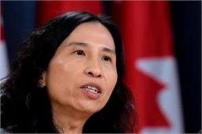 canada  health officer  statement