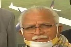haryana manohar lal khattar air taxi service inauguration