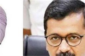 arvind kejriwal captain amarinder singh farmers