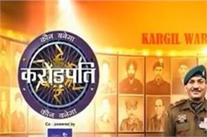 amitabh bachchan kaun banega crorepati 12 grand finale