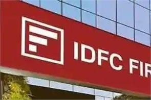 idfc first bank hikes interest rate on savings balances