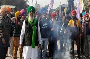 kisan mazdoor sangharsh committee burns effigy of modi government
