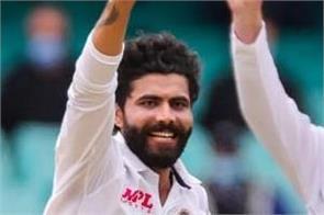 ravindra jadeja injured indian cricket fan india v australia