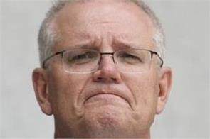 scott morrison threatened